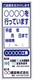 各種看板製作・販売02