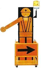 ガードマンロボット02